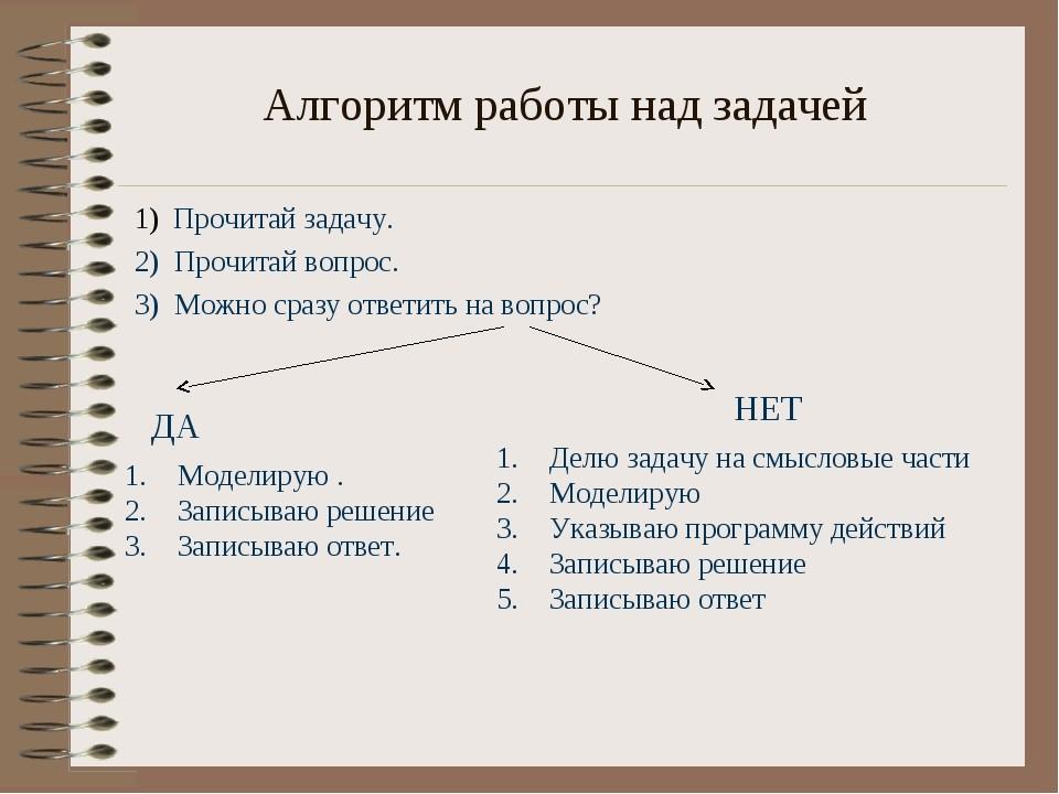 Решение задач репетитор решение задач по инкотермс 2010