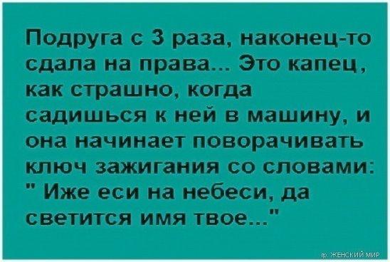 Знакомств г иркутск объявления