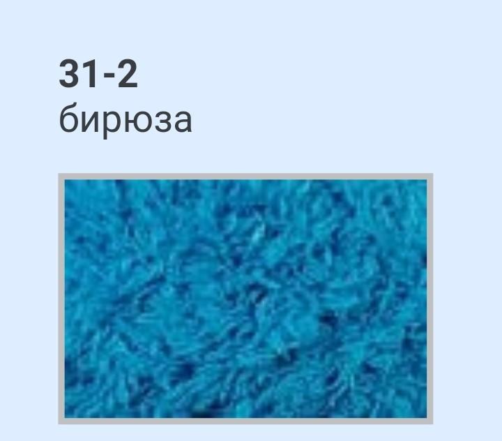 image?id=865201147263&t=3&plc=WEB&tkn=*pBh5NvQvT27iGuvbSGutv_NPYfg