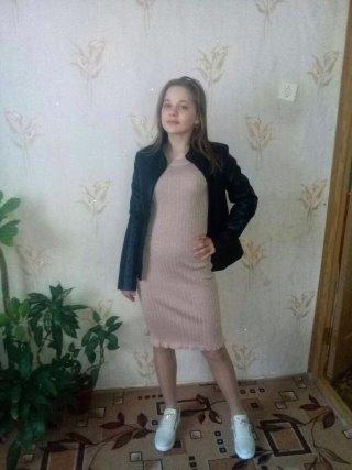 Снять Праститутку В Красноармейску Росии