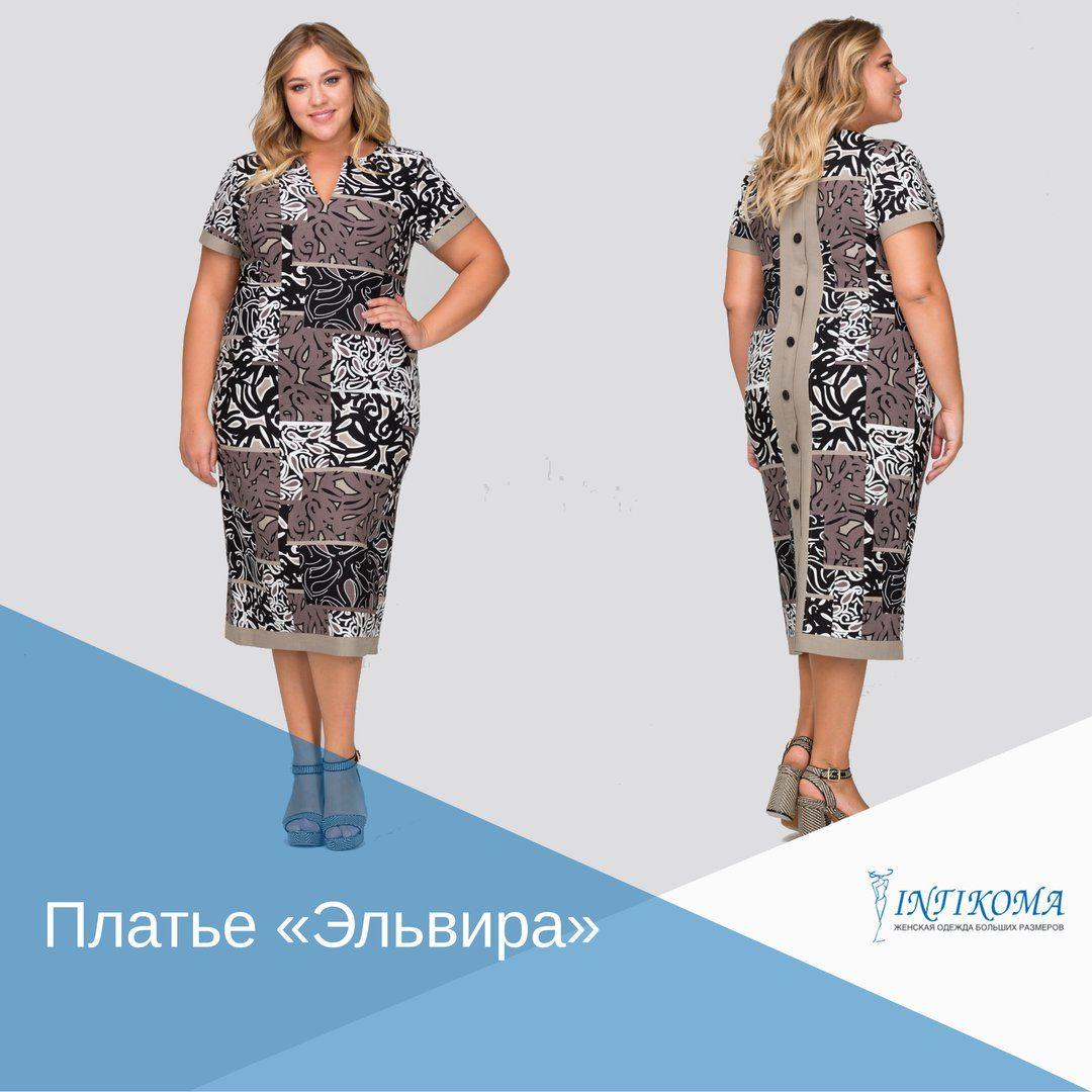 69ee2f1051d ...  большие  размеры  платье  штаны  наряднаяодежда  распродажа  костюмы   юбки  брюки  сарафан  plus  size  plussize  плюссайз  плюс  сайз  sale   скидки