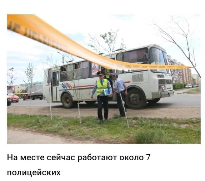 moy-gorod-uralsk-video-pyaniy-za-rulem
