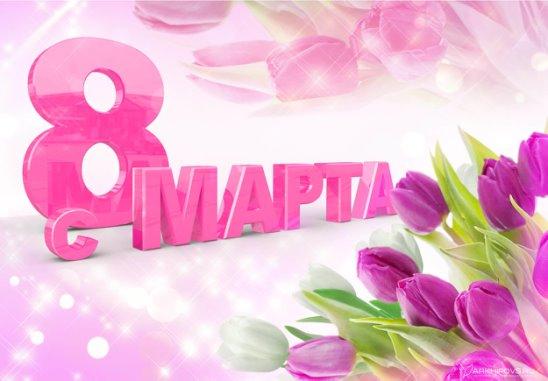 Интернет магазин цветов г луганск луганська область 91000, голубая цветы живые купить оптом в запорожье