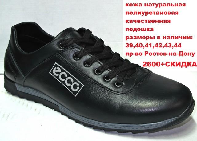 f01802efc Если возникнут вопросы звоните- 8 902 041 60 79, Дмитрий. Весь каталог  нашей обуви с ценами вы можете посмотреть в ссылке, которая находится в  комментарии.