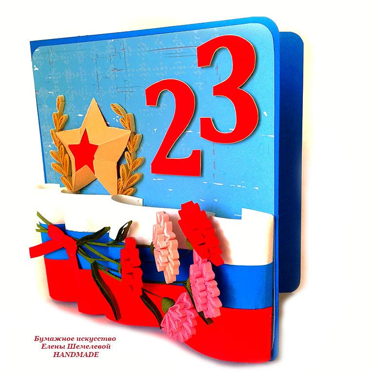 Гражданской войны, открытки квиллинг к 23 февраля