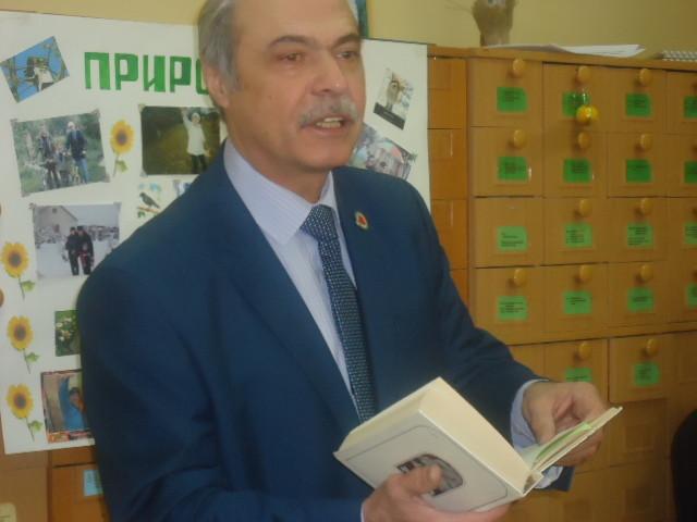 Л.П. Швыдко в библиотеке