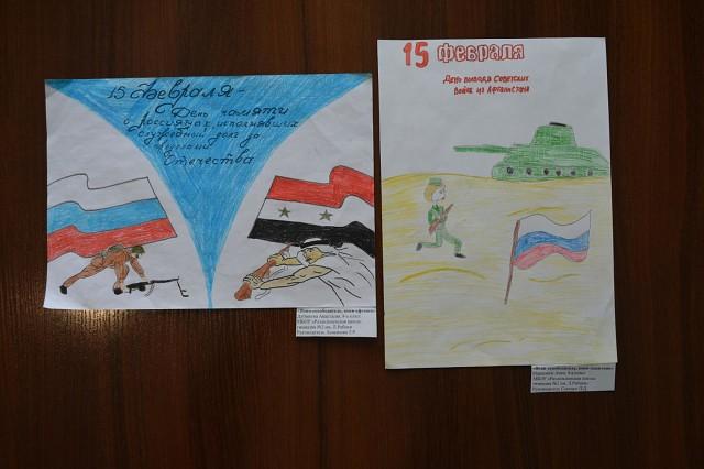 Сделать, день вывода войск из афганистана открытка своими руками