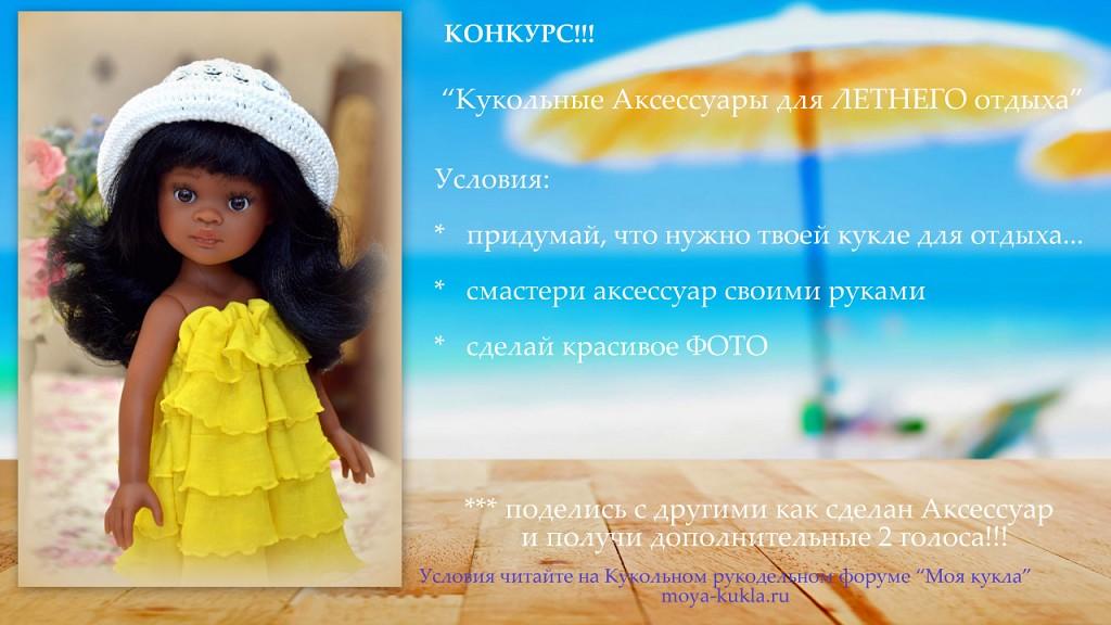 image?id=867024316348&t=3&plc=WEB&tkn=*-