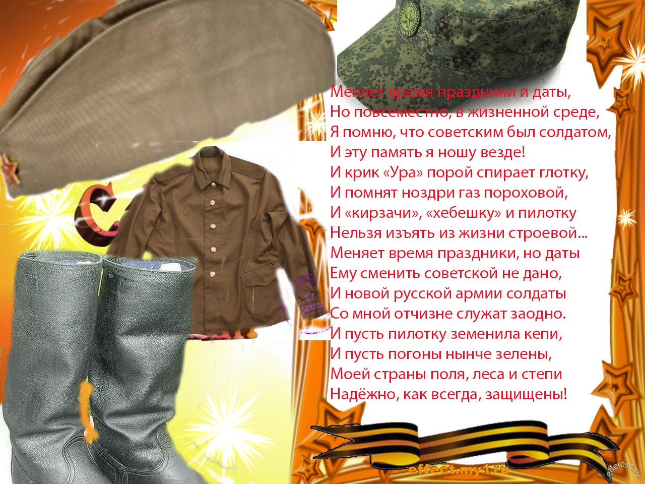 image?id=867124831185&t=3&plc=WEB&tkn=*-
