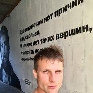 Виталий Г********
