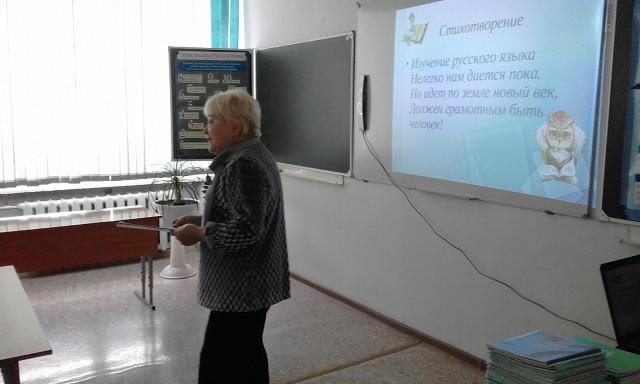 КВН по русскому языку в школе №11