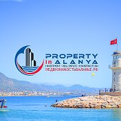 Property in Alanya Antalya Turkey