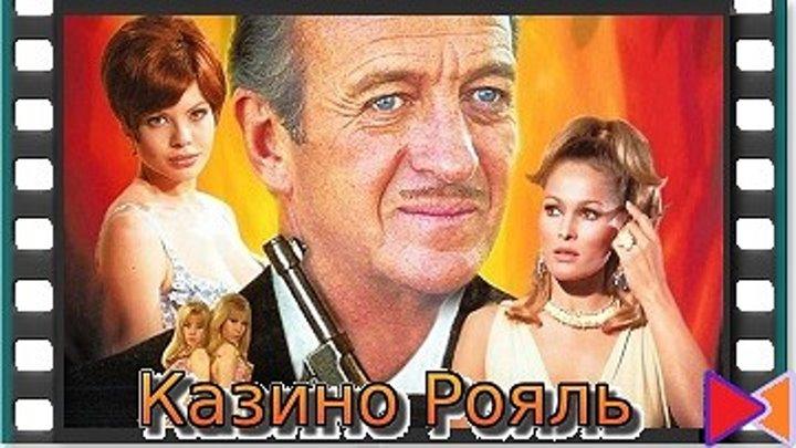 Проханов оккультный фильм казино рояль играть карта пазлы
