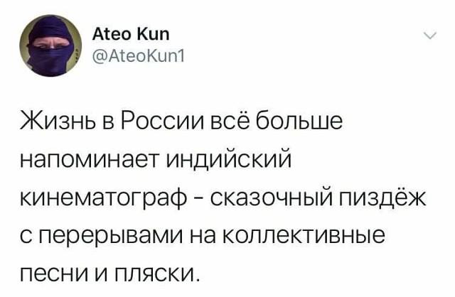 В Армянську стався викид невідомої речовини, - окупаційна влада - Цензор.НЕТ 4079