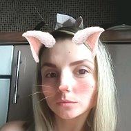 Вихорева Екатерина