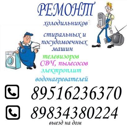 Куплю клубнику оптом))) 714d9a56b6d
