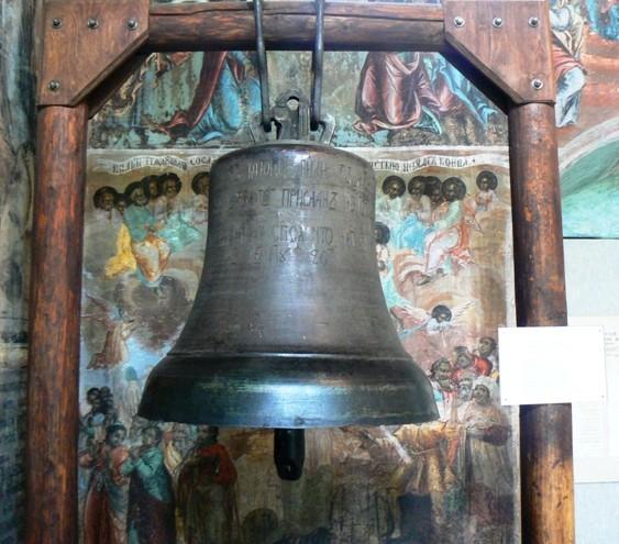 Угличский набатный колокол