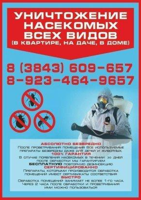 реклама  осинники  доставка  уголь  дрова  пщс 1e4ad7c9274