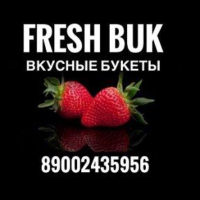 buketi-novorossiyska-dostavka-tsvetov-v-belorussii-gomel