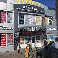 Магазин Триумф Мебель г Борисоглебск