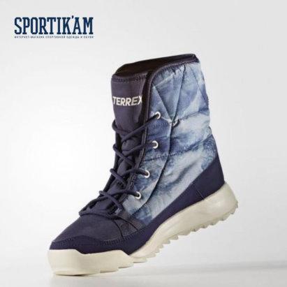 Комментировать0. 0. Класс2. Спортивная одежда и обувь