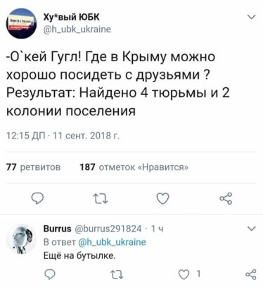 """Україна ніколи не постачатиме воду в окупований Крим: РФ намагається використати ситуацію з """"Кримським титаном"""" для розкрутки цього питання, - Клімкін - Цензор.НЕТ 2374"""