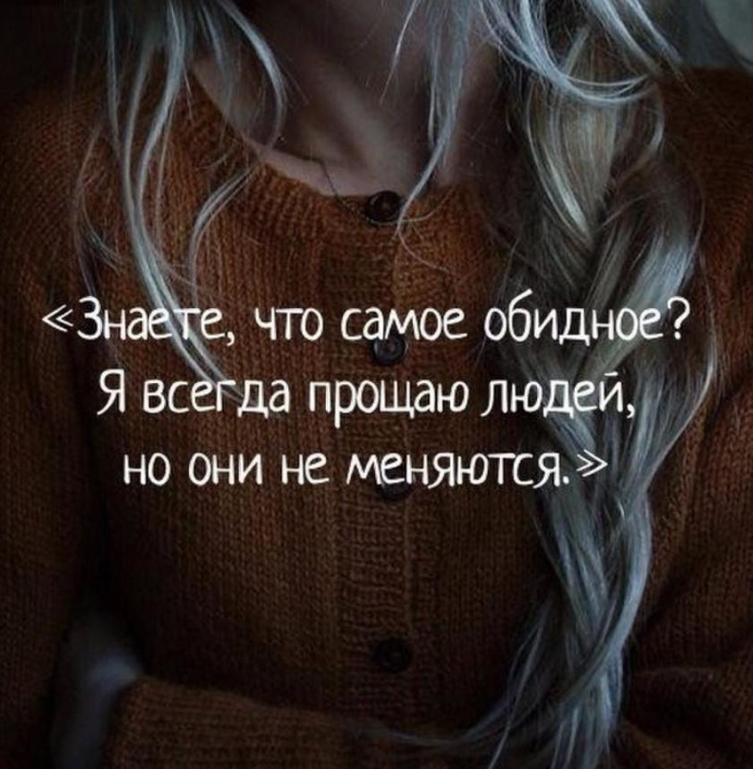 5d9c30c48f46 Как-то так .... Обсуждение на LiveInternet - Российский Сервис ...