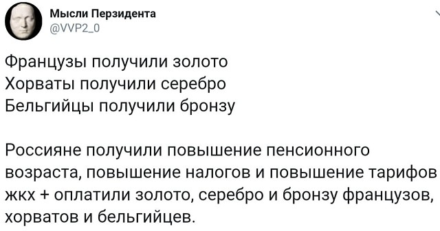 156f13fceb23 Без заголовка. Обсуждение на LiveInternet - Российский Сервис Онлайн ...