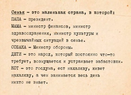 плакала детская версия на русском