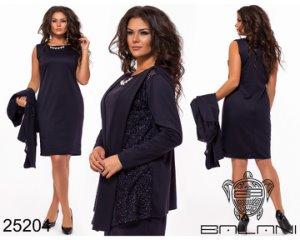 85e475b79b2 Стильная женская одежда по супер ценам!!!Мы в контакте https   vk.com id323216168