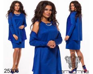 fb15dfe724a Стильная женская одежда по супер ценам!!!Мы в контакте https   vk ...