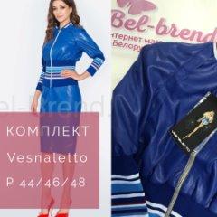 e9a923712b9d Белорусский трикотаж интернет магазин Бел-Бренд. Белорусская одежда  интернет магазин с бесплатной доставкой по всей России.