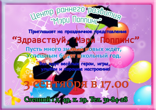 https://i.mycdn.me/image?id=871543803081&t=0&plc=WEB&tkn=*gCWsJ3IFtGOUgC_-XHQRaOjxJ50