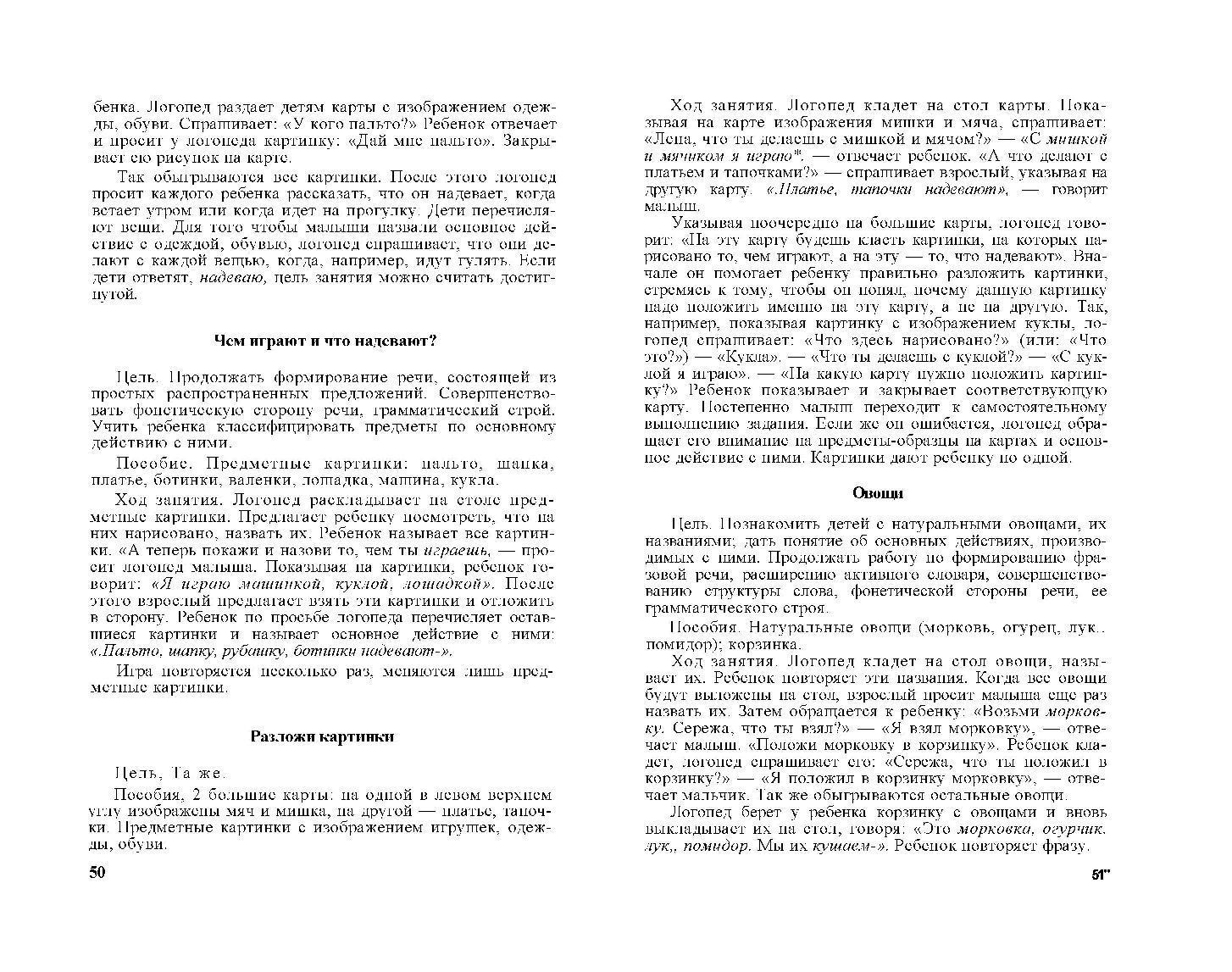 roliki-zhena-smotret-pro-bolshie-morkovki-valenki-rot-volosah-porno