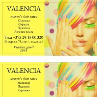 Парикмахерская Валенсия