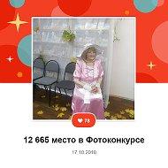 Галина Полушкина (Кожевникова)
