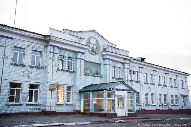 Ленин и шахта
