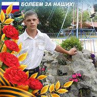 Александр Ваховский