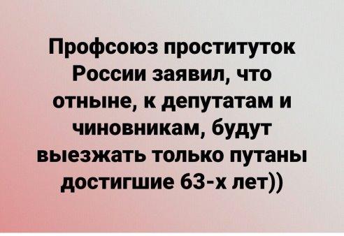https://i.mycdn.me/image?id=873382000441&t=17&plc=MOBILE&tkn=*-G71g_5U6cafAAer4x2KJ2Ff3Ys