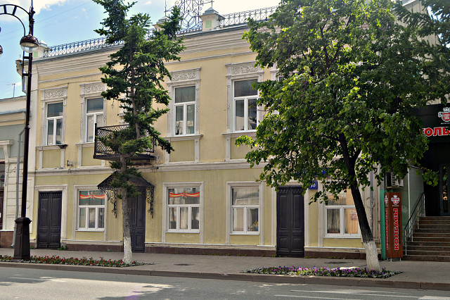 Дом Воробейчиковых на ул. Республики, 30