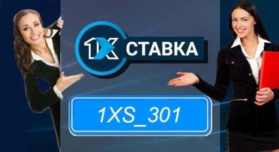 Букмекерские конторы с депозитом 5 рублей