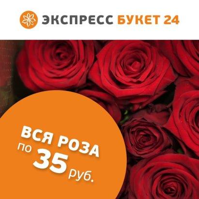siren-ekspress-buket-saratov-tseni-optom-kazan