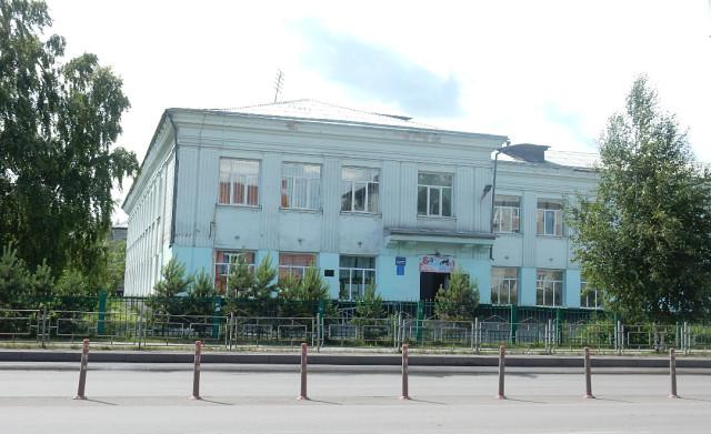 Школе №80 - 80 лет
