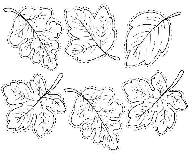 Целую тебя, осенние листья картинки для оформления распечатать и вырезать а4