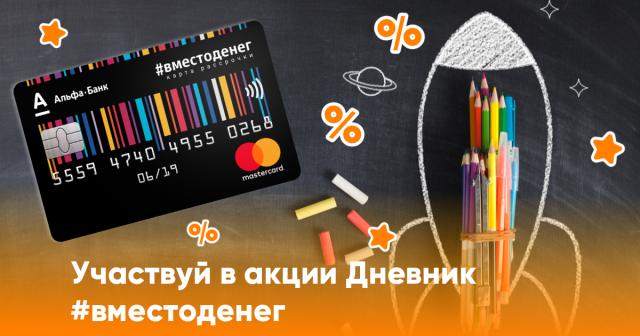 f48390e17ad7a Biglion – купоны на скидку в Москве. Купи скидочные купоны на лучшие акции  и распродажи, сайт купонов