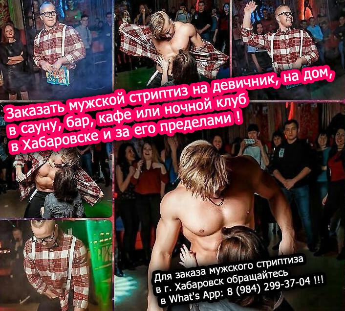 vizvali-v-saunu-striptizera