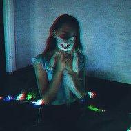 Лиза Лицоева