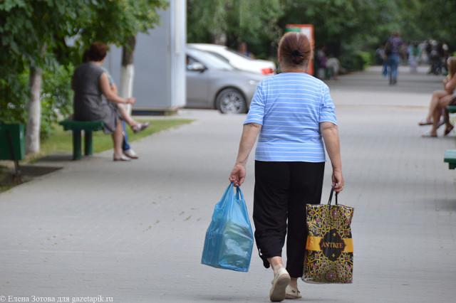 Погостить у пожилой женщины красивых