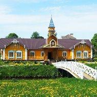 Сартаково Музей Березополье