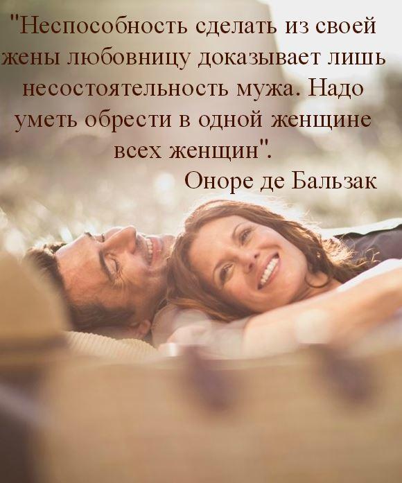 можно ли вернуть женатого любовника